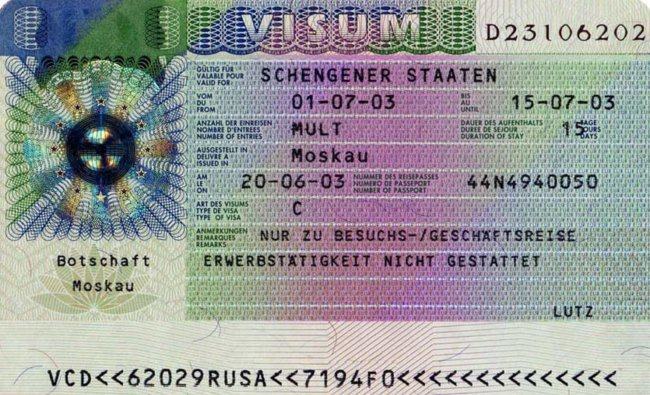 Евросоюз намерен открывать единые визовые центры