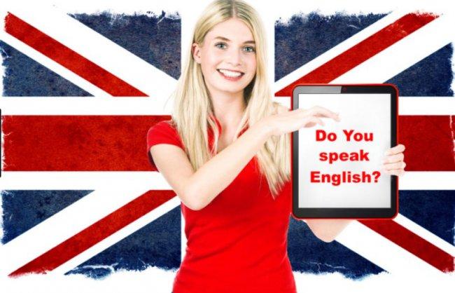 Изучение английского языка – просто и доступно