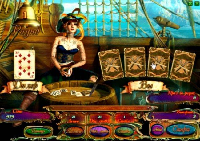 Вулкан Платинум – как заработать, играя на игровых автоматах? 4