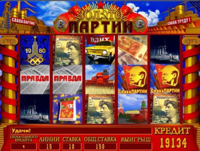 Игры онлайн в Вулкан Платинум